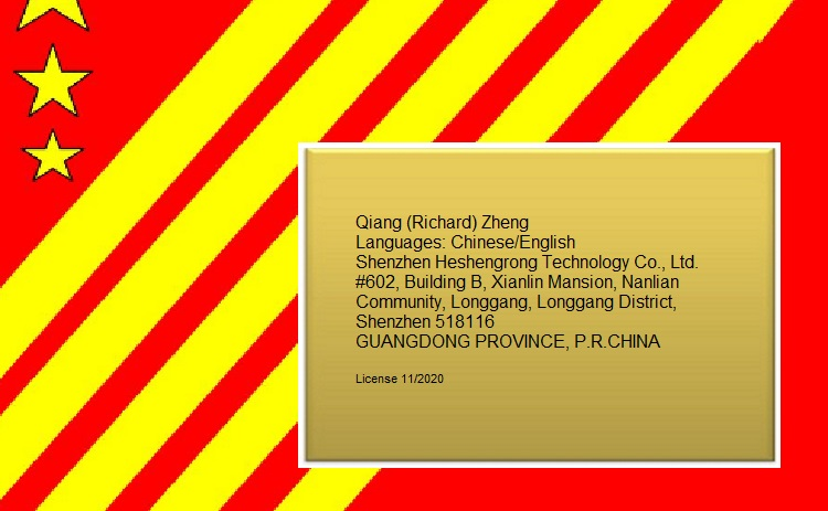 GUANGDONG PROVINCE, P.R.CHINA